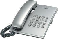 Проводной телефон Panasonic KX-TS2350UAS