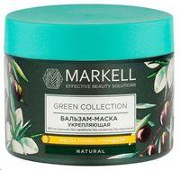 купить Бальзам-маска для волос укрепляющая, Markell Green Collection ,300 мл в Кишинёве