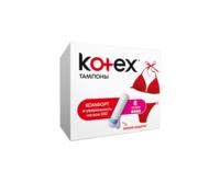 Тампоны Kotex Super, 8 шт.