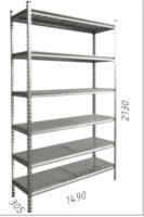 купить Стеллаж металлический с металлической плитой 1195x580x1830 мм, 6 полок/MB в Кишинёве