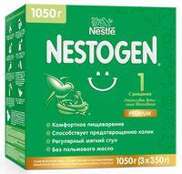Nestogen 1 Premium formulă de lapte, 0+ luni, 1050 gr