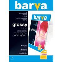 Barva Economy series, A4 150g 20p Glossy Inkjet Photo Paper