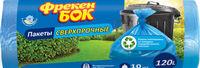 Сверхпрочные пакеты для мусора Фрекен Бок LD, 120 Л, 10 шт. синий