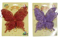 купить Бабочка декоративная в Кишинёве