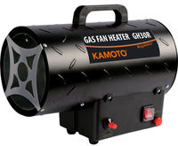 Kamoto GH 30R