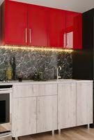 Кухонный гарнитур Bafimob Mini (High Gloss) 1.2m Red/Carton