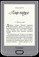 PocketBook 616 Matte Silver