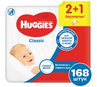 Влажные салфетки Huggies Classic 56x3 блок