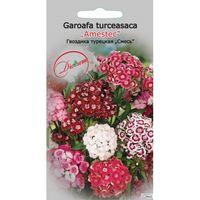 Семена  Гвоздика турецкая смесь 0.3 гр DS