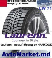 Шины зима Laufenn (HANKOOK) LW71 195/65 R15 95T XL