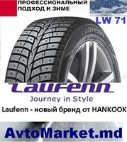 Шина зима Laufenn (HANKOOK) LW71 215/55 R17 98T XL