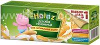 Heinz детское печенье 160г