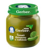 Gerber пюре брокколи и кабачок, 5+мес. 130г
