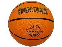 купить Мяч баскетбольный классический 24cm в Кишинёве