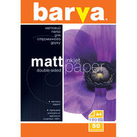 A4 190g 50p Double Matt Inkjet Photo Paper Barva