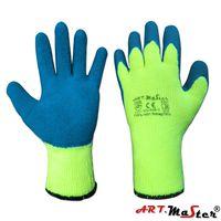 R drag 7WIN - Утепленные рабочие перчатки с латексным покрытием
