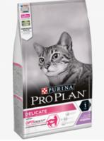 Pro Plan Delicate с индейкой 1,5kg