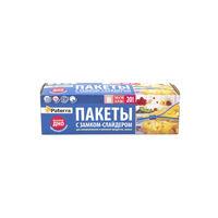 Пакеты с замком-слайдером для замораживания и хранения PATERRA, 1 л