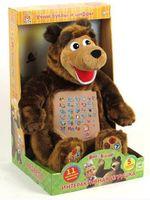 Bertoni Bear (21781)