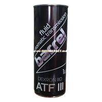 Масло АКПП Barrel ATF III DEXRON IIID 1L