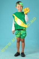 Карнавальный костюм: Банан
