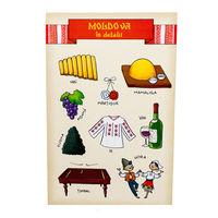 купить Почтовая Открытка - Стереотипы в Кишинёве