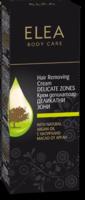 Cremă-depilatoare pentru zone delicate, SOLVEX Elea, 75 ml., cu Argan Oil