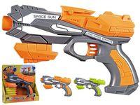 Пистолет коcмический c 5 пласт.пулями, 18.5cm