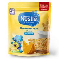 Каша пшеница-тыква с молоком Nestle, с 5 месяцев, 220г