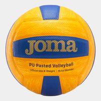 Волейбольный мяч Joma - ROYAL