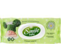 Влажные салфетки Smile 72 шт