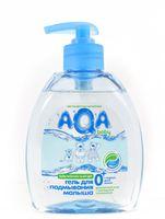 AQA baby Гель для подмывания малыша с дозатором 300 мл