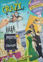 Crazy book-generator de idei foto creative.