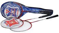 купить Набор ракеток для бадминтона в Кишинёве