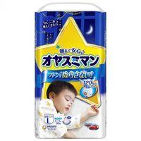 Ночные подгузники-трусики для мальчиков Moony L (9-14 кг) 30 шт