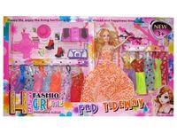 "Набор кукла 28cm, одежда, аксессуары ""Happy Fasion"""