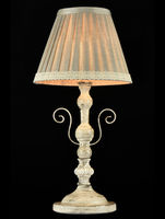 Настольная лампа ARM029-11-W