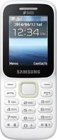 Samsung B310 Duos White