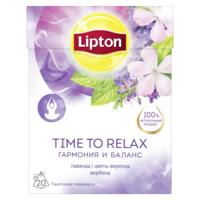 Чай в пирамидках Lipton травяной с лавандой, вербеной и цветками вереска, 20 шт