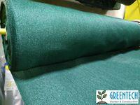Ursa GREEN (140gr)
