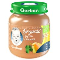 Gerber Organic Пюре груша-банан 125 гр. (6м +)