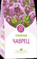 Stoletov Cimbru 20p