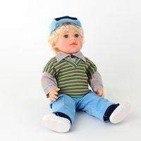 Кукла ЖЕНЯ в жилете (40 см)