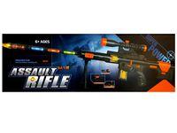 """купить Автомат """"Assault Rifle M-16"""", оптическ прицелом свето-музыка в Кишинёве"""