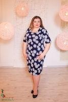 Платье Simona ID 0811