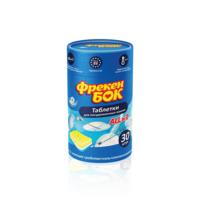 Tablete pentru maşina de spălat vase Freken Bok All in 1, 30 buc.