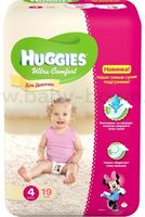 Huggies Ultra Comfort Small Girl 4 (8-14 кг.) 19 шт.