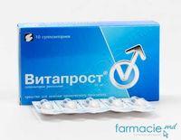 Vitaprost® sup. 10 mg  N5x2