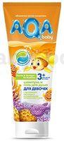 80.26 Aqa Baby Kids Шампунь-гель для душа для девочек (250 мл.)