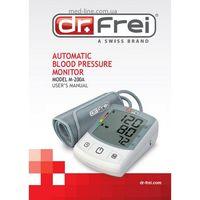 Тонометр автоматический на плечо Dr.Frei M-200A + Электронный термометр в подарок